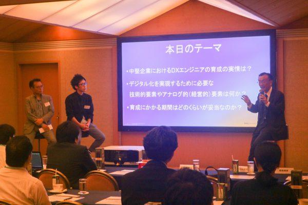 Dell Technologies Forum 2019– Tokyo に登壇しました